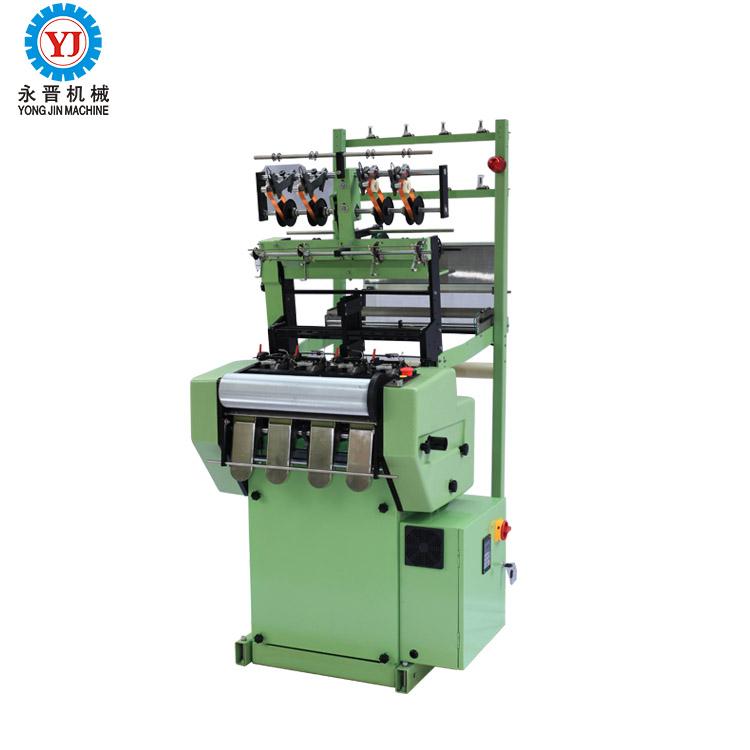 China nueva condición de alta velocidad de tela estrecha máquina telar aguja, precio flexible elástico cincha muller aguja telar
