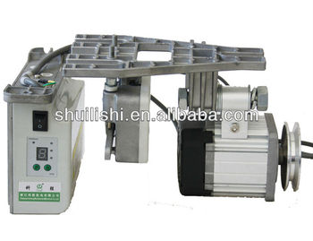 Servo motor for heavy duty double needle computer for Industrial servo motor price