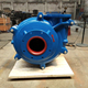 Coal Water Slurry Pump for Power Plant