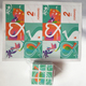Company Logo Printing Magic Cube Stickers Manufacturer