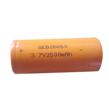 rechargeable 26650 3 7v 3500mah li ion battery Electric tool battery 16850 li ion battery