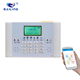 gsm alarm system home security alarm system home alarms systems BL6000