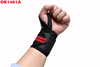 Factory Sell Wrist Support/Wrist Guard/Wrist Band