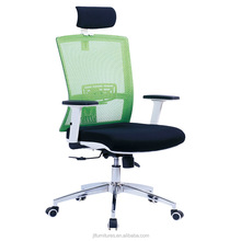 gas lift staff mesh back ergonomic executive swivel office chair with locking wheels