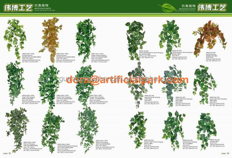 cloth/fabric/artificial plant leaves rattan wall hanging