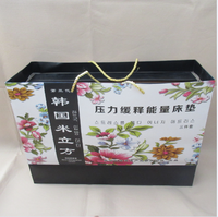 elegant carton lin stock present cooling magnetic fiber wholesale mattress two pillowcases contained popular low price