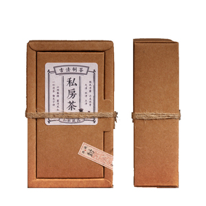 Personalized custom printing logo tea caddy snacks packing kraft paper box with rope