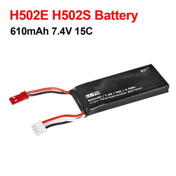 Hubsan X4 H502S H502E RC Quadcopter Spare Parts 7.4V 610mAh 15C 4.5Wh Lipo Battery For RC Quadcopter Multicopter Spare Parts