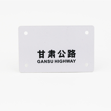 NFC PET PVC Stampa Carta ID/IC HF/UHF RFID Card