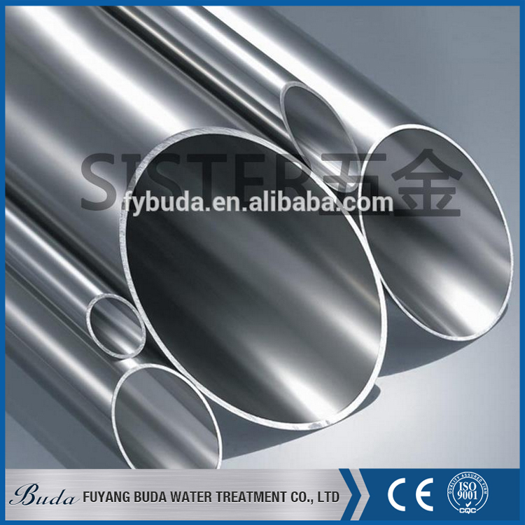 2017 Newest copper clad steel pipe, steel <strong>tubes</strong>, weld steel pipe