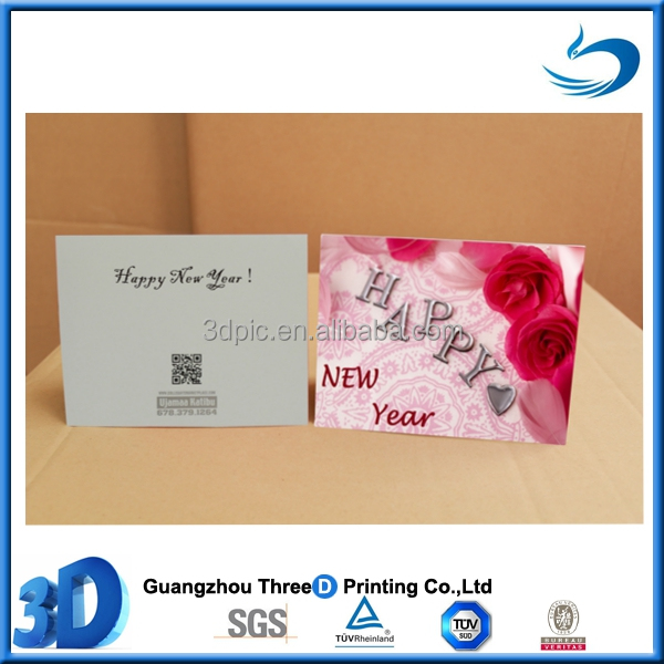 3d lenticular card for New Year greeting