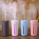 Innovative USB Desktop colorful cup mini air usb humidifier for Desktop Room and Office