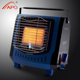 APG Portable Camping Outdoor Gas Heater Heater
