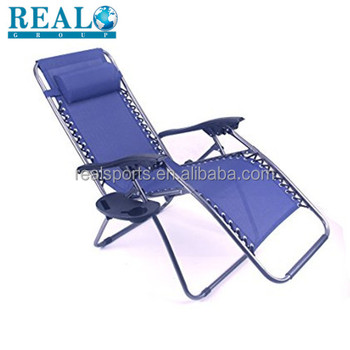 Realgroup Steel Tube Folding Beach Chair Zero Gravity Outdoor Recliner  Cheap Folding Beach Lounge Chair