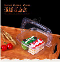 PET/PP disposable transarent cake plastic food container/box/packaging