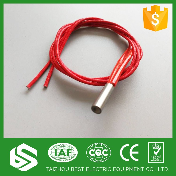 Skinmate 120v 40w cartridge heater boiler