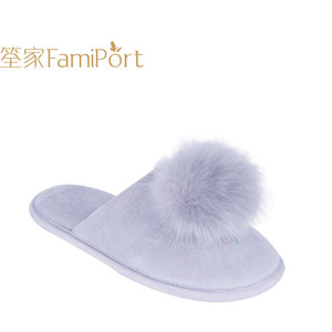 de3807e9891e73 Anti Slip Slippers