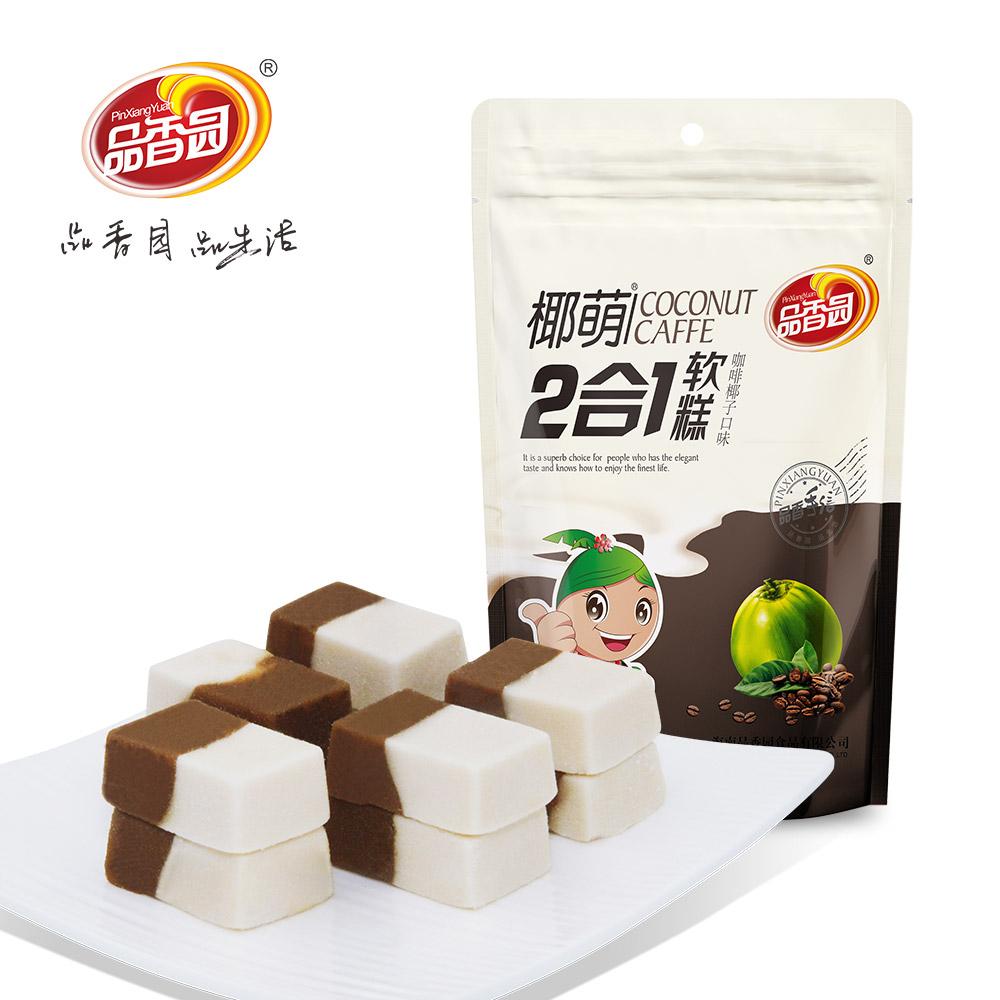 2 in 1 kahve ve hindistan cevizi lezzet yumuşak kek şeker