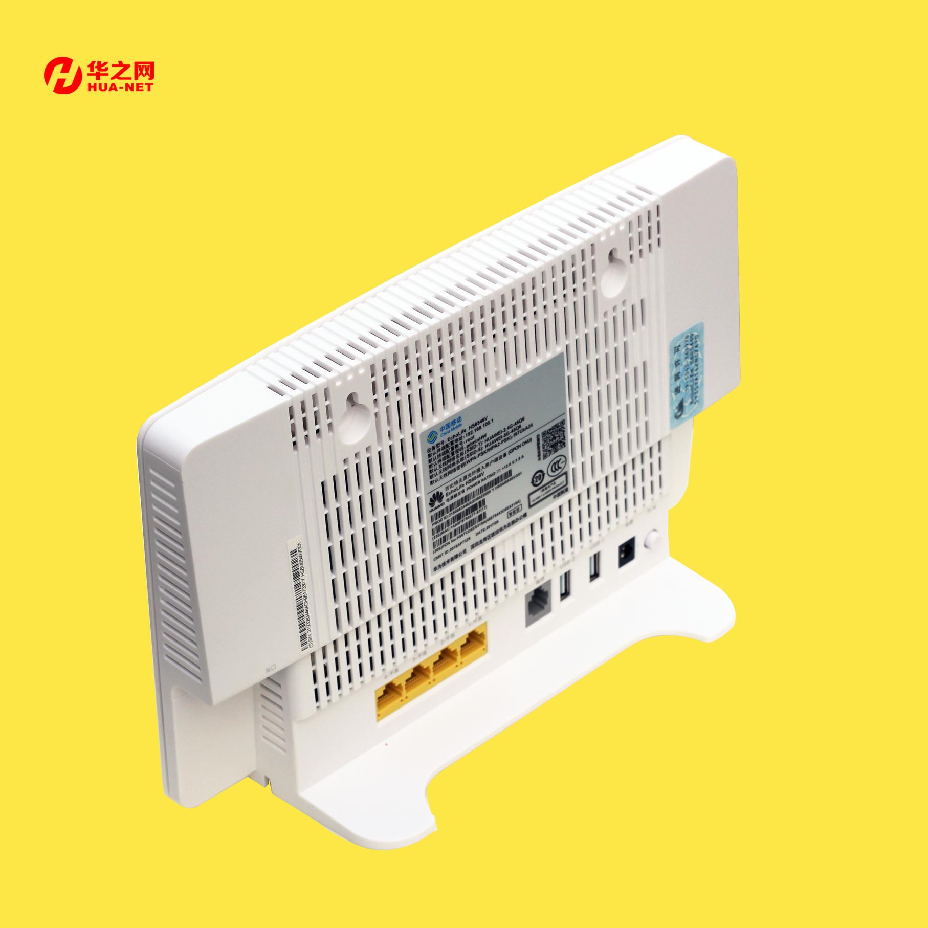 Huawei HS8546V GPON ONU ONT HGU Dual Band Router 4GE+Wifi2 4GHz /5GHz Same  Function as Huawei HG8245H