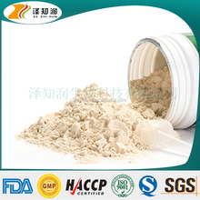Hot Sale 100% Herbal Extract euglena gracilis Powder
