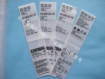 Washing Instructions Labels,Satin Washing Label By Wash Care Label ...