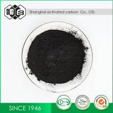 Coal Based Wood Based Coconut Shell Activated Carbon