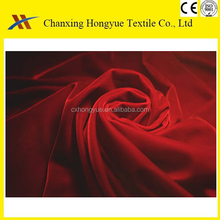 Cheap Polyester dye fabric microfiber brushed solid fabric for making colored bed sheets,bedding cover,curtain