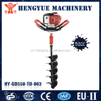 HY-GD52-22 52cc one man tree planting earth auger tree planting earth auger