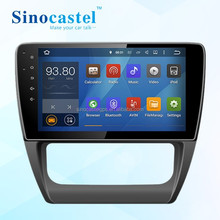 2 Din Car DVD Player With GPS Navigation Touch Panel for VW Sagitar 2014