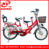Green Fashion Sondors And Perfect Design Tricycle Cargo Bike Mother Baby Stroller Bike Handicapped Bike