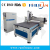 Philicam New Design wood cnc router furniture making machine