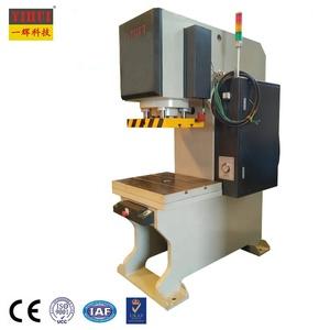 20 ton servo automatic customize c type chinese factory hydraulic press