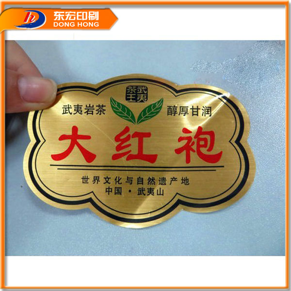 Anti Counterfeiting Laser Label,Tamper Evident Laser Labels