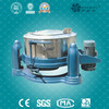 Guangzhou Enejean 25kg-100kg industrial clothes dehydrated machine/ dehydration machine