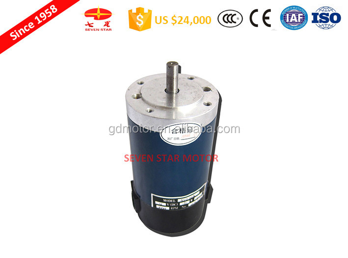 Good factory supplier dc 10kw bldc motor