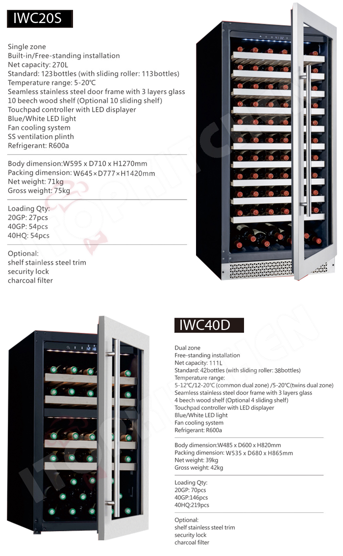 111L High Quality glass door electric Wine Refrigerator/wine cooler