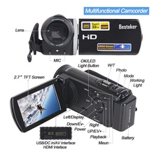 Besteker 1080P 20MP 3.0'' TFT LCD Screen 16X Digital Zoom High Definition Digital Camcorders (Black)
