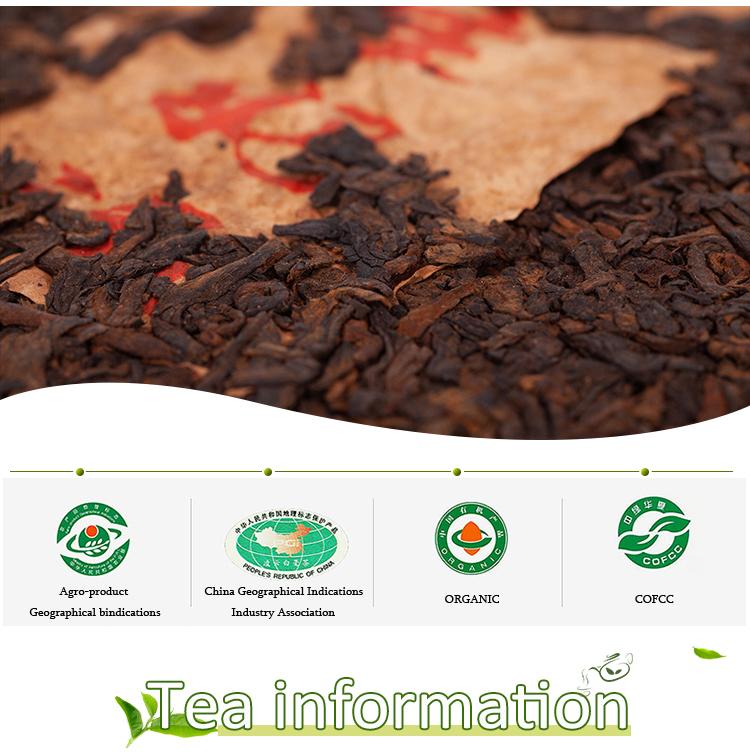 helong Healthy Oolong black bags organic chinese tea wholesale - 4uTea   4uTea.com