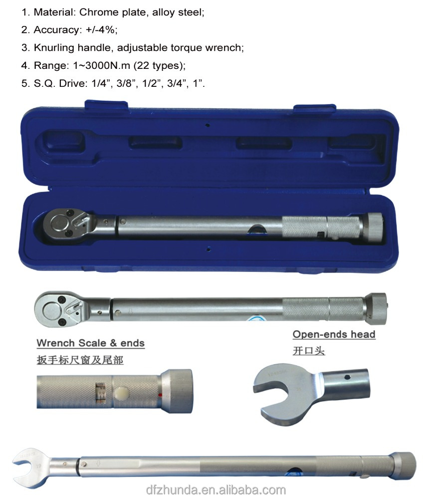 torque wrench Inch type lbf.in or lbf.ft unit torque spanner