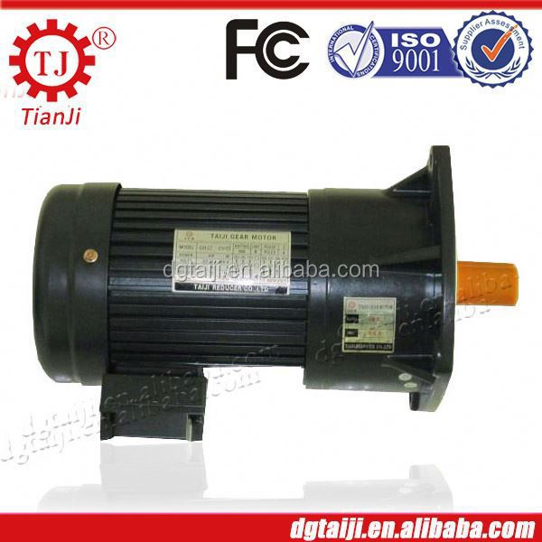 Chinese factory produce toy motors with gears