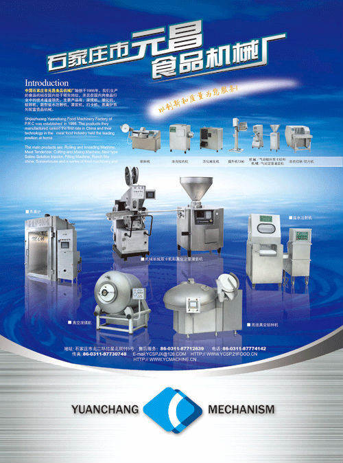 hebei yuanchang vacuum feeder for making sausage