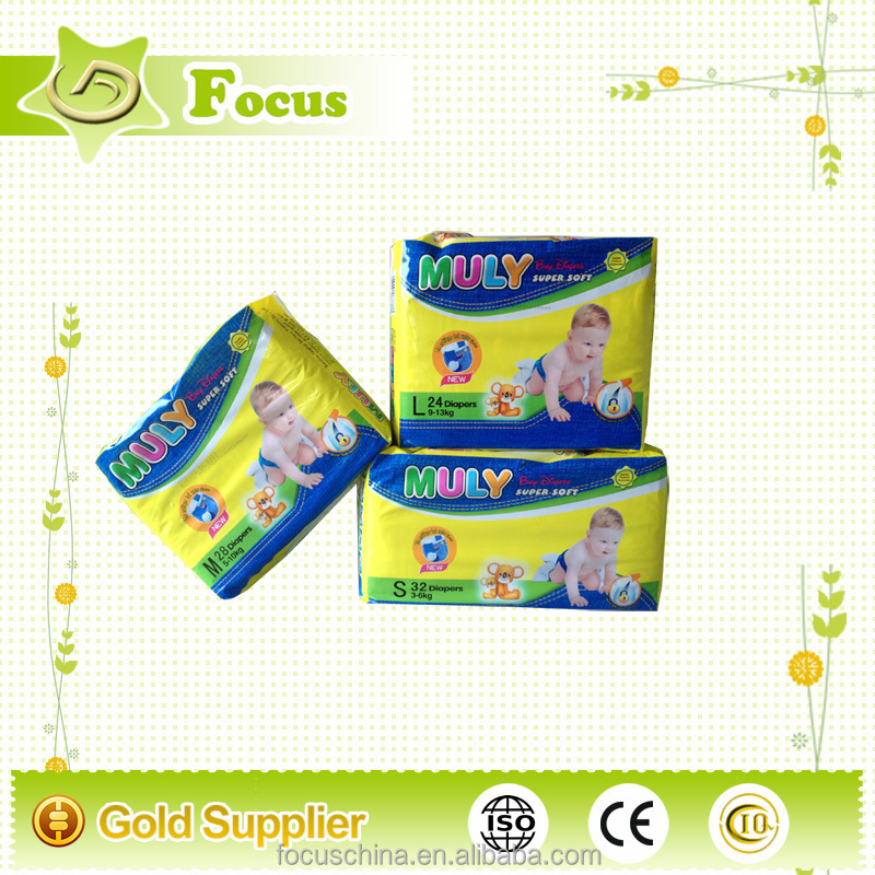 2017 Newest Baby Cloth Nappies , Happy Choice Disposable Baby Cloth Diaper