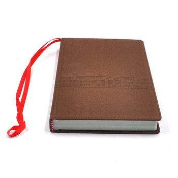 custom A5 25K pu leather case bound hardback hardcover notebook