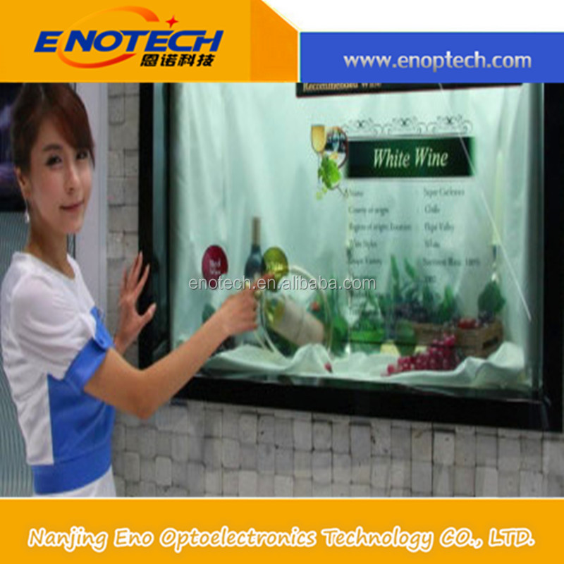 outdoor advertising lcd display screen prices lcd interactive touch screen smart board
