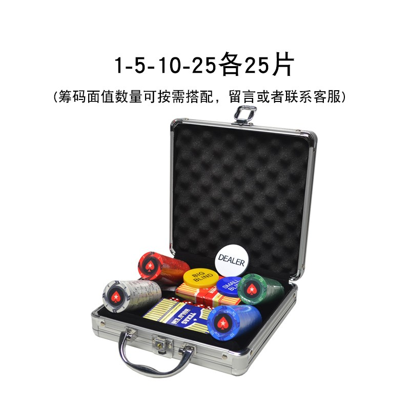 100 stks Custom Casino 10g Keramische EPT Poker Chips Gift Set in Zilver Aluminium Case Box