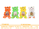 Kids colorful tiger water game toy machine mini plastic promotional toys