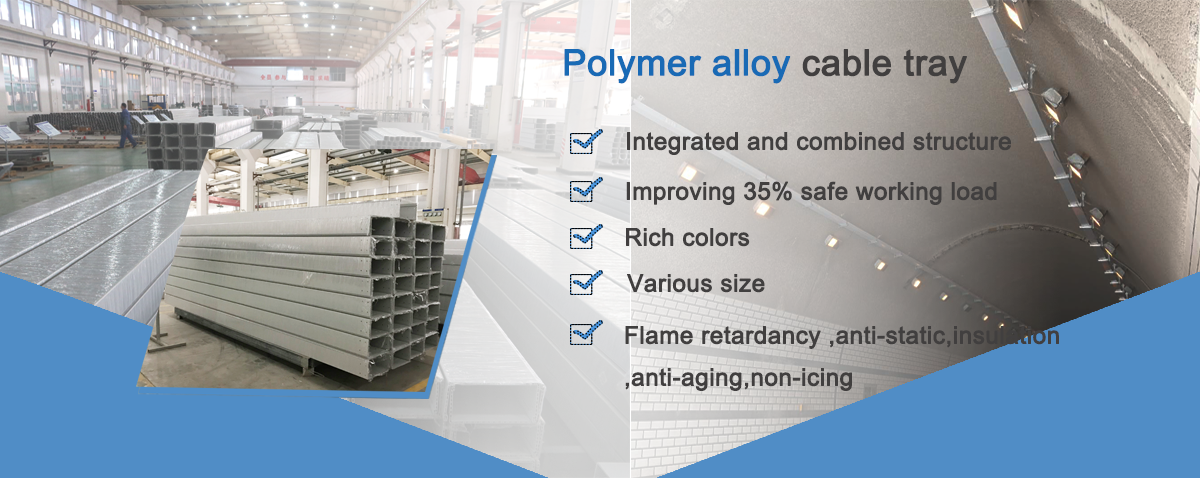 polymer alloy cable tray