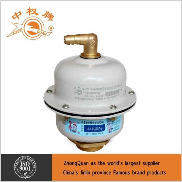 Float Type Automatic Air Vent Valves For Heating And Air Condition ...