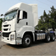 420hp and 460hp 10 wheels truck Isuzu tractor head for sale
