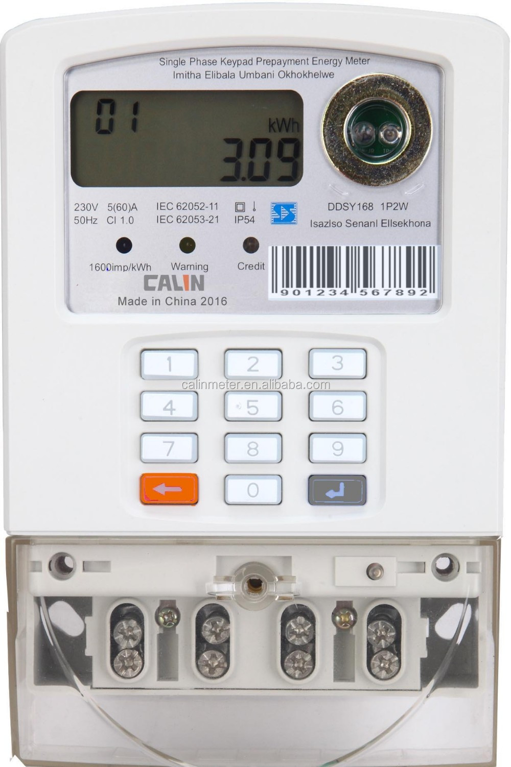 STS Single Phase Split Keypad Prepaid Electricity Meter Pay as you go Electricity Prepayment Meter